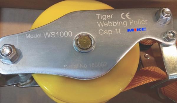 Tiger webbing puller