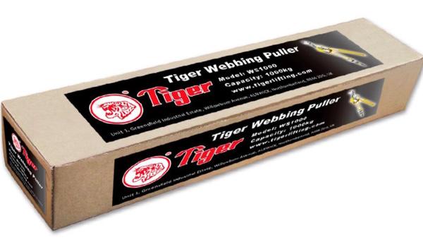 packaging webbing puller