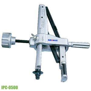 IPC-0050 Internal Pipe Cutters Ø48–Ø114mm