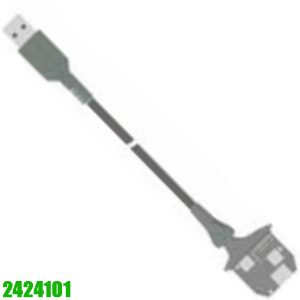 2424101 POWER - USB, external power. Vogel Germany
